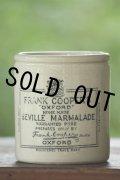 お買い得 英国アンティーク 1900年代初期 フランク・クーパー マーマレードポット H 9.8cm 360g 美品