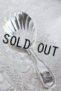 極美品 1868年 シェル型 純銀製 アンティーク キャディ スプーン ヴィクトリアン銀器の代表 ジョージアダムス工房 肉厚の逸品