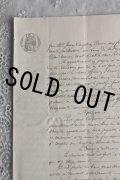 1800年代 フランスの古文書 アンティーク・マニュスクリ 枯れたインク 美しい手書き文字 見開き 1枚 4ページ