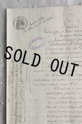 ★トップにナポレオンの文字★ 1800年代 フランスの古文書 アンティーク・マニュスクリ 枯れたインク 美しい手書き文字 見開き 1枚 3ページ