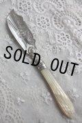 豪華美品 ヴィクトリアン アンティークシルバー マザーオブパール 純銀製 大型バターナイフ 1865年 英国バーミンガム 18.3cm