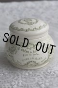 希少な極美品 ROGER&GALLET (ロジェガレ) クリームサボン アンティークポット Sarreguemines 1900年代初期 フランス PARIS