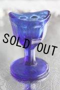 ★可愛い形の アンティーク アイウォッシュグラス ブルー(1900年代初期・イギリス製)