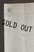 1800年代 フランスの古文書 アンティーク・マニュスクリ 枯れたインク 美しい手書き文字 見開き1枚 4ページ
