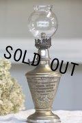 希少なエンボスロゴ 1800年代後期 フランス製 PARIS ピジョン アンティーク オイルランプ 真鍮タンク 点灯テスト済 高25.5cm