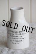 お買い得 1900年代初期 フランス製 PARIS ディゴワン&サルグミンヌ窯 フレンチ・マスタードポット H 13.4cm 397g