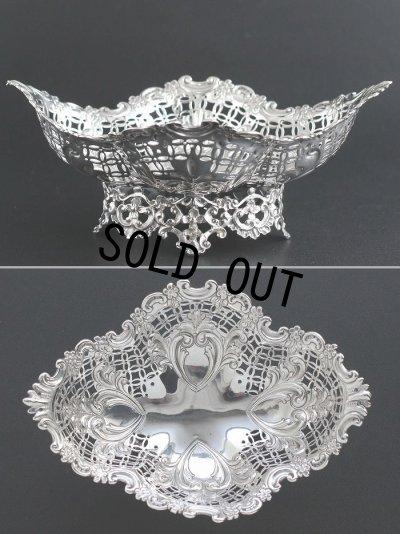 画像4: 豪華美品 1896年 英国アンティーク 純銀製 ディッシュ 優美な透かし & 小花の飾り象嵌 & 立脚 18cm 160g