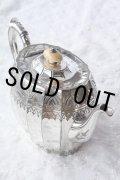 お買い得 1800年代 イギリス製 アンティーク ヴィクトリアン ティーポット(5カップ) シルバープレート製 649g
