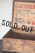 希少 フランス製 アンティーク 子ネコのロゴの素敵な大型木製ボックス 裏フタにもロゴ&仏文字イッパイ 39.5×25.5×H15.2cm