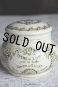 希少な美品 ROGER&GALLET (ロジェガレ)クリームサボン アンティークポット Sarreguemines窯 1900年代初期 フランス PARIS