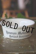 お買い得 英国アンティーク シュリンプ ポット young's morecambe potted shrimps ロゴが素敵です 1900年代初期 イギリス製