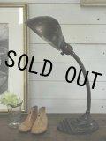 お買い得! アンティーク デスクランプ 人気のEAGLE社 アイアン製台座にグースネックが素敵です!