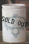 お買い得(ライン有)1880〜1920年 フランス製 PARIS リュネヴィル窯 FELIX POTIN アンティーク 大型ジャムポット 788g
