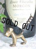店主お勧めの逸品!真鍮製 犬型ワインオープナー(1933年製・イギリス製)