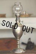 絶妙な枯れ具合 1800年代後期 フランス製 PARIS ピジョン アンティーク 希少大型オイルランプ 真鍮製 点灯テスト済 高32.5cm