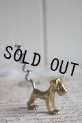 美品 1933年 英国バーミンガム ピアソンページ社 真鍮製 可愛い犬型 ワインオープナー(コルクスクリュ)8.0cm