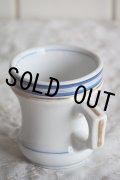 美品 フランス製 アンティーク Brulot ブリュロカップ 白磁に金彩&ブルーライン 1800年代後期〜1900年代初期製