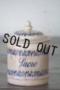 お勧めの逸品 素晴らしい古色&貫入の蓋付砂糖入れ アンティーク 陶製シュガーポット 藍色の花帯 1900年代初期 フランス製