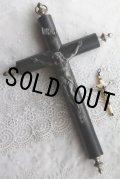 希少な特大型 1900年代初期 フランス製 アンティーク クロス とても大きな古い十字架 緻密な作りのキリスト像が見事 全高38.5×24.0cm