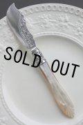 美品 ヴィクトリアン アンティークシルバー マザーオブパール 純銀製 バターナイフ 1877年 英国バーミンガム ジョージ・ユナイト工房 15.5cm