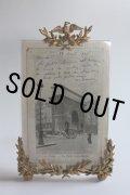 お買い得美品 1900年代初期 フレンチ・アンティーク 素敵な飾り象嵌のフレーム ガラスは新しい物を入れてます 高19.5×12.0cm