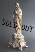 奇跡の泉ルルド アンティーク マリア像 何とも優しいお顔のマリア様 大きな金属製 39cm 2130g フランス製 1800年代後期