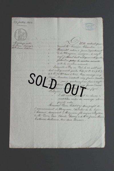 画像1: 1844年 フランスの古文書 アンティーク・マニュスクリ 枯れたインク 美しい手書き文字 見開き1枚 2ページ