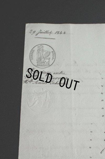 画像2: 1844年 フランスの古文書 アンティーク・マニュスクリ 枯れたインク 美しい手書き文字 見開き1枚 2ページ