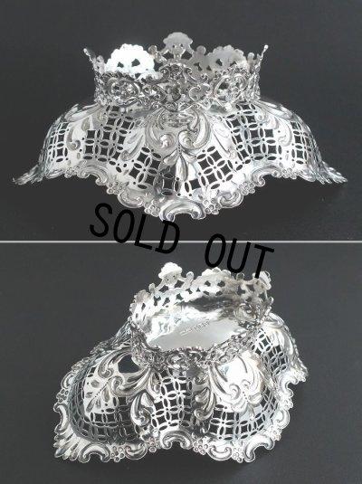 画像5: 豪華美品 1896年 英国アンティーク 純銀製 ディッシュ 優美な透かし & 小花の飾り象嵌 & 立脚 18cm 160g