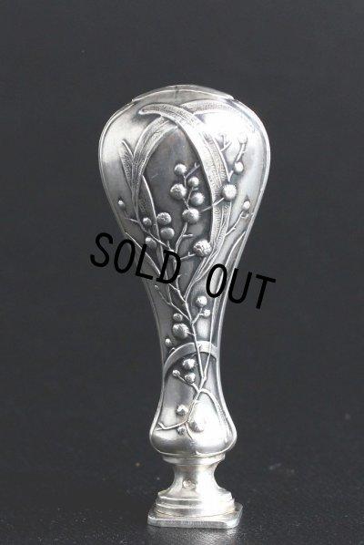 画像4: フランス製 アンティーク 純銀ハンドル ミモザのアール・ヌーヴォー象嵌  シーリングスタンプ 純銀品質刻印有(800/1000)